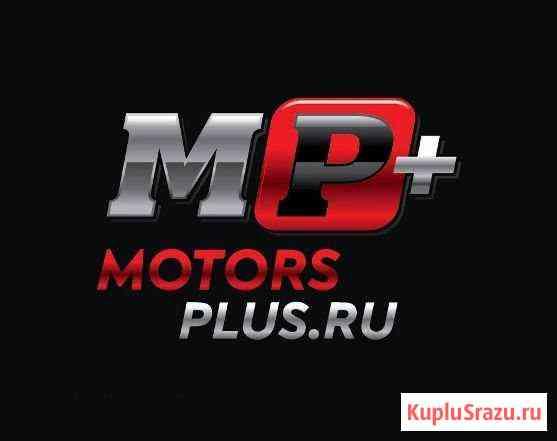 Магазин по продаже контрактных двигателей и кпп Екатеринбург