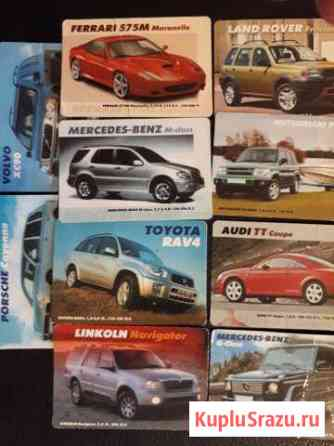Продам календари авто 2004г Бугры