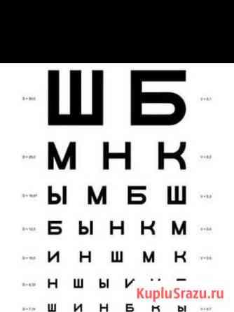 Продавец-консультант в салон оптики Кубинка