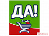 Продавец - кассир пос. Андреевка
