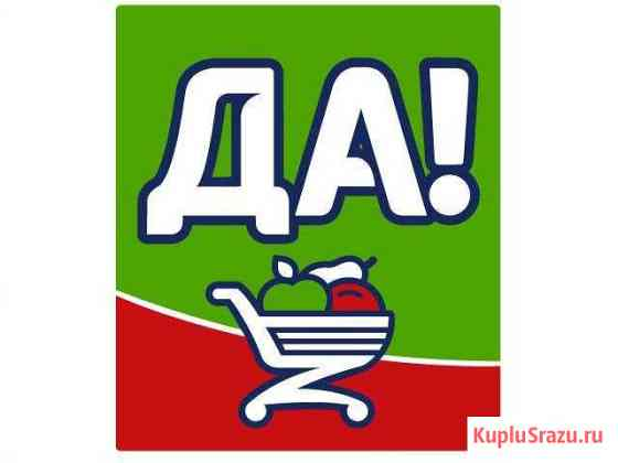 Продавец дер. Голубое Андреевка