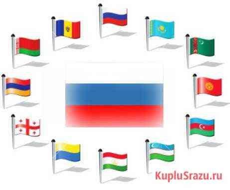 Перевод документов нотариальное заверение Москва