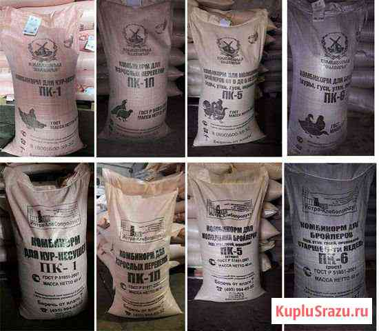 Комбикорм, пшеница, овес, отруби, размол Скоропусковский