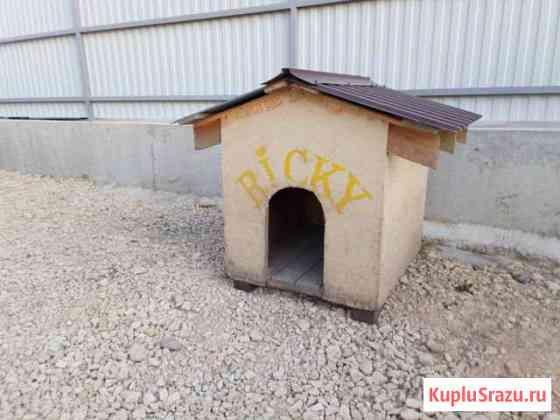 Будка для собаки Анапа