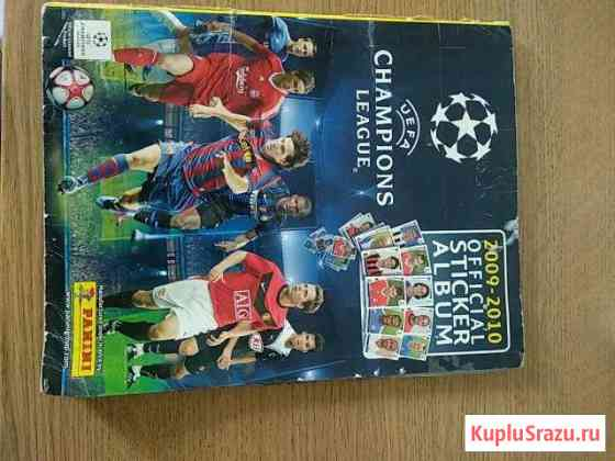 2009-2010 Official sticker album uefa Champions Le Москва