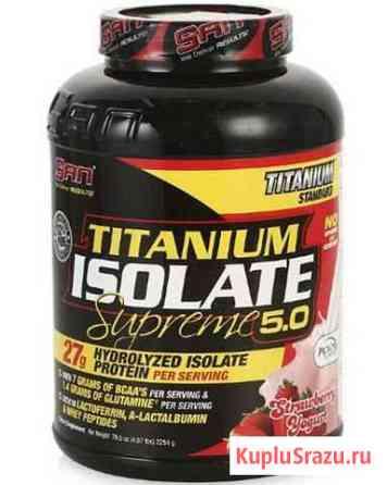 Протеин SAN Nutrition Titanium Isolate Supreme Москва