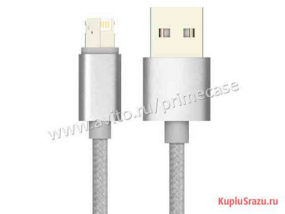 Кабель Partner Magic Micro-USB+Lightning, 1м, 2.1А Москва