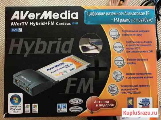 TV-тюнер радио AVerMedia E506 PC Card для ноутбука Москва