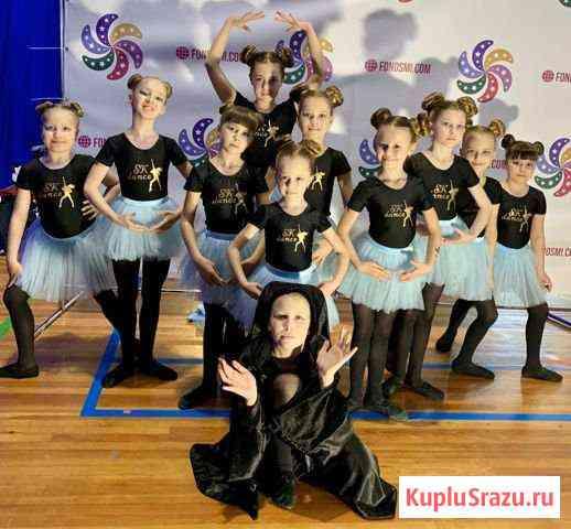 Современные Танцы в свао Москва