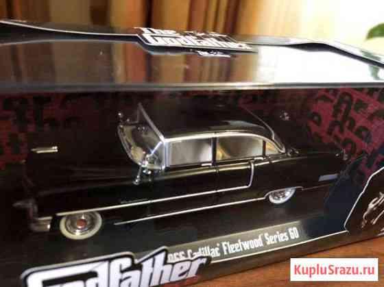 Cadillac Fleetwood Series 60 Special 1955, 1:43 Москва