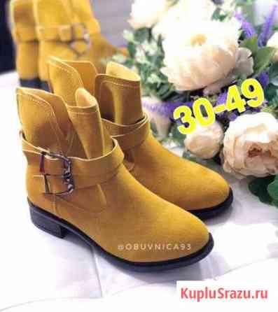 Ботинки Куровское
