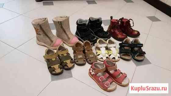 Обувь Домодедово