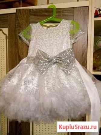 Платье Руза