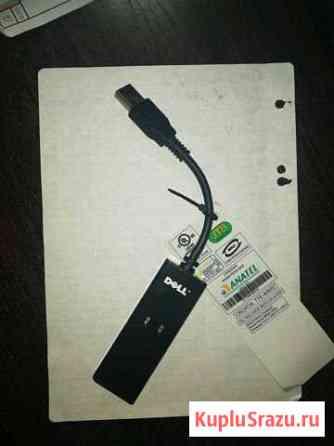 Переходник RJ11 - USB Протвино
