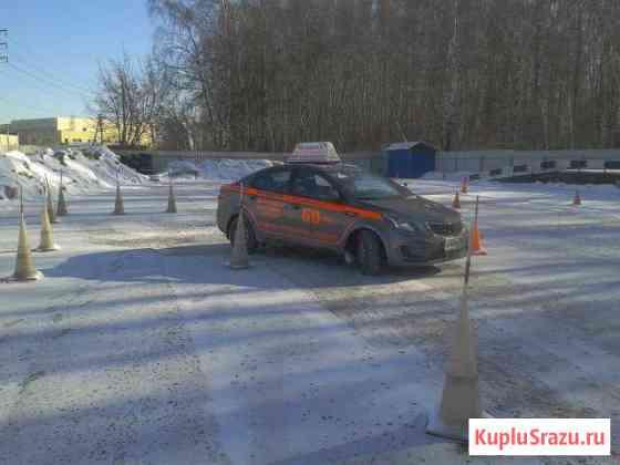 Автоинструктор Подольск Инструктор по вождению Подольск