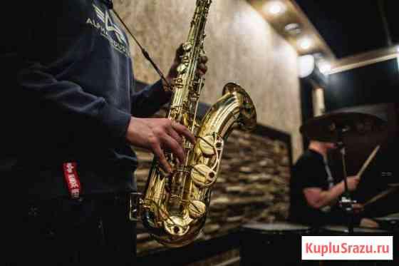 Обучение игре на саксофоне Балашиха