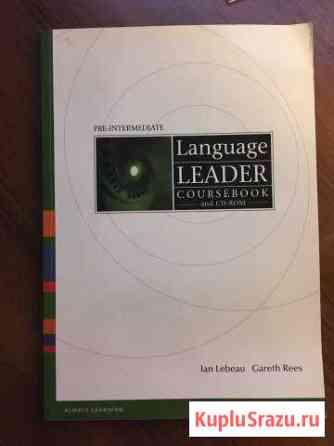 Language leader coursebook Pre-intermediate + CD Пушкин