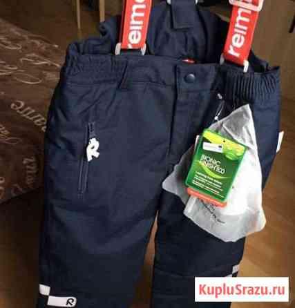 Новые брюки Reima, 128 зима Железнодорожный