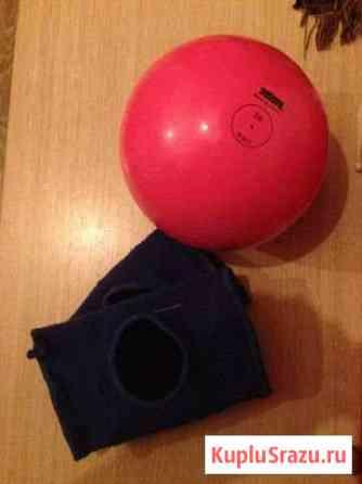 Гимнастический мяч Большие Вяземы