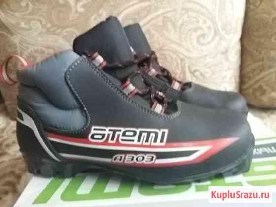 Лыжные ботинки Большие Вяземы