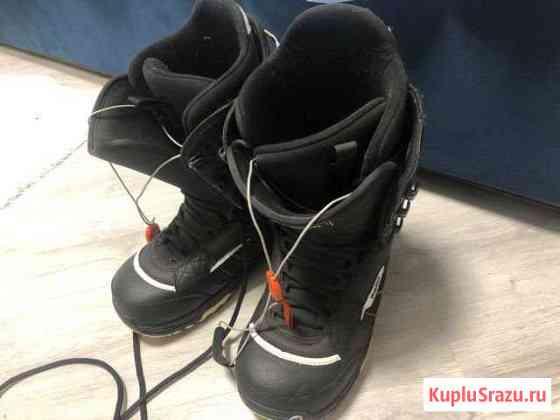 Burton invader 43,5 сноубордические ботинки Люберцы