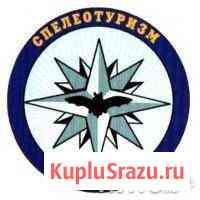 Бесплатные занятия для молодежи 14-30 лет Санкт-Петербург