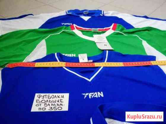 Футболка, майка, шорты большие размеры Краснодар