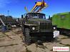Урал 4320 установка урб 2а2 2011