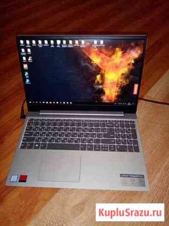 Ноутбук Lenovo 330S-15IKB Железнодорожный