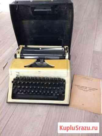 Пишущая машинка Любава Видное