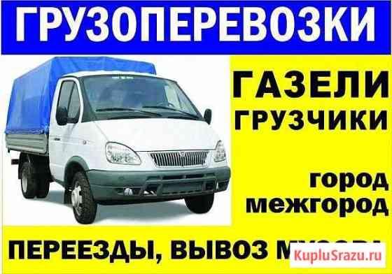 Услуги грузчиков, Переезд любой сложности Орехово-Зуево
