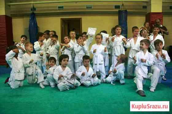 Единоборства детям 4-6 лет в Реутов Реутов