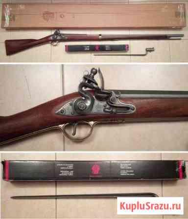 Макет ружья Браун Бесс со штыком.Нач 19 в Санкт-Петербург