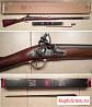 Макет ружья Браун Бесс со штыком.Нач 19 в
