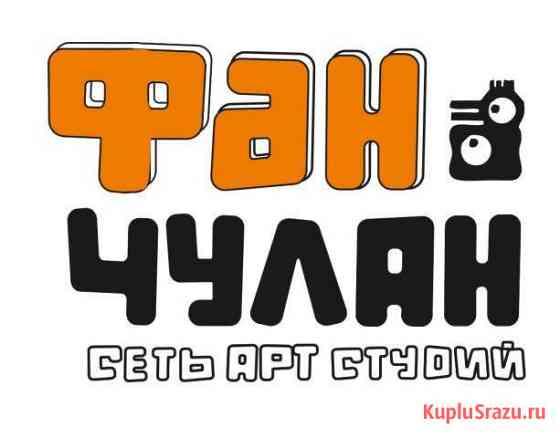 Заливщик гипсовых изделий Казань