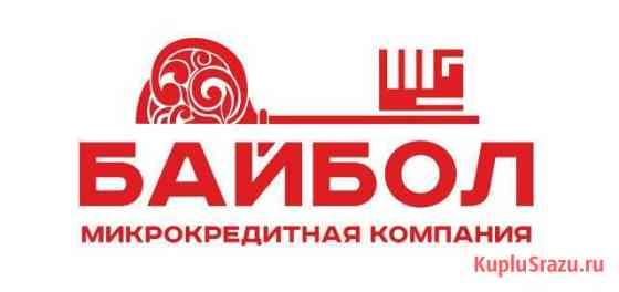 Оператор контактного центра Санкт-Петербург