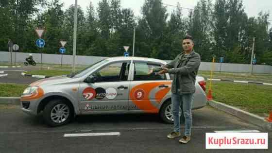 Инструктор по вождению M;А;В;С;D;E Санкт-Петербург
