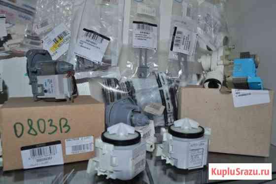 Комплектующие и запчасти к посудомоечным машинам Анапа