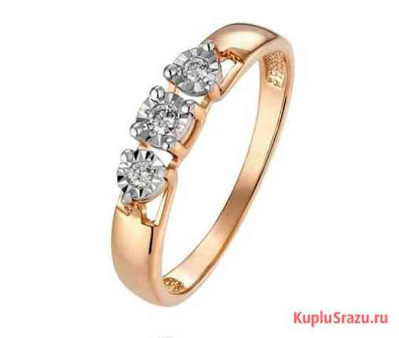 Кольцо из красного золота 585 пробы с бриллиантом Анапа