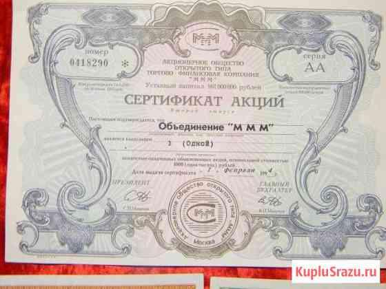 Ммм Нижний Новгород