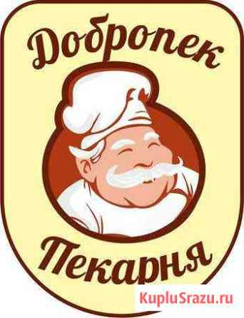 Пекарь Нижний Новгород