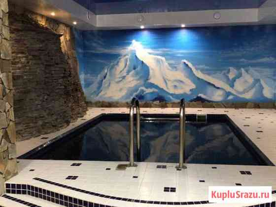 Сауна,бассейн с гейзером и водопадом Дзержинск