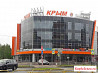 Торговое помещение в трк Крым, площадью 85 кв.м.
