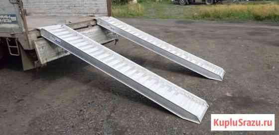 Алюминиевые аппарели сходни трапы от производителя Волосово