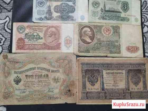 Царские и советские банкноты Анапа