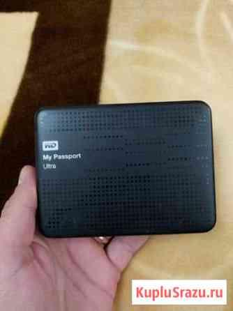 WD My Passport USB 3.0 - 2TB Краснодар