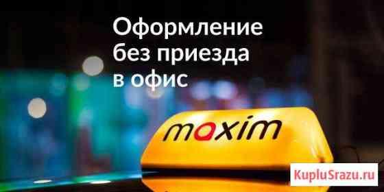 Водитель такси (г. Сочи) Сочи