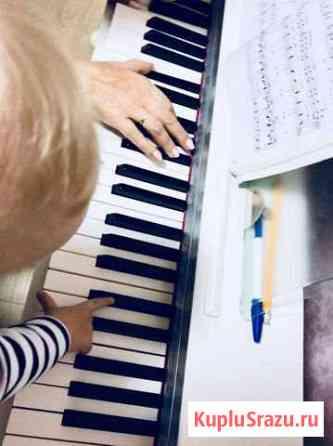 Уроки фортепиано,сольфеджио, вокал Краснодар