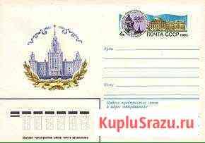 Конверты и почтовые карточки Казань