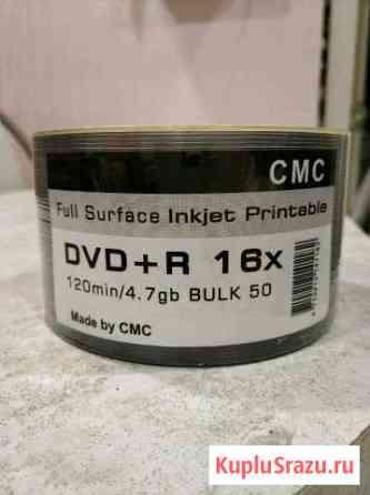 DVD-R 50шт Магнитогорск